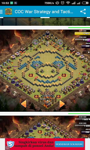 Strategy COC