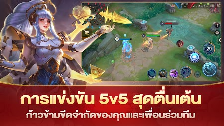 Garena RoV: Mobile MOBA APK screenshot thumbnail 3