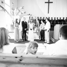Wedding photographer Igor Vasilev (PeChe). Photo of 30.09.2014