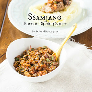 Ssamjang (Korean Dipping Sauce)