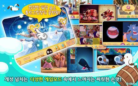 디즈니 틀린그림찾기 시즌2 for Kakao 2.5 screenshot 303057