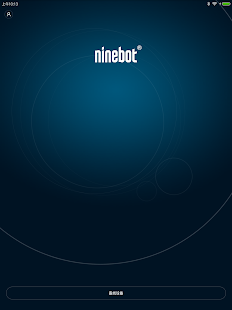 Ninebot- screenshot thumbnail