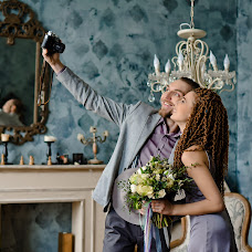 Wedding photographer Ekaterina Manaenkova (lapick87). Photo of 06.02.2018