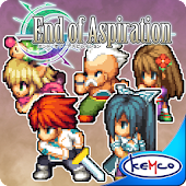 RPG End of Aspiration