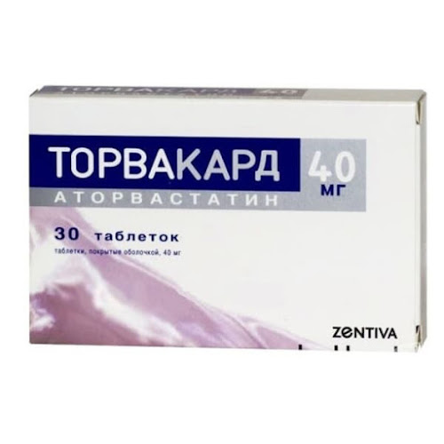 Торвакард таб.п/о плен. 40мг №90