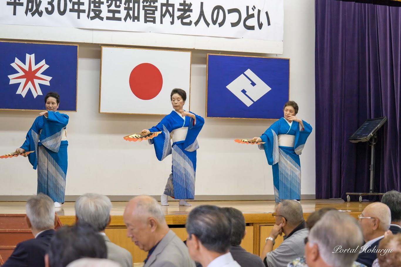 西況 光子さん、 川合保子さん、 岡本只子さん