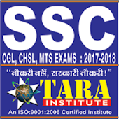BEST SSC CGL,LDC,MTS,DEO EXAM PREPARATION APP 2017