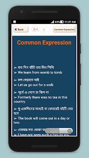 বাংলা থেকে ইংরেজি অনুবাদ - Spoken English Bangla - náhled