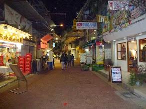 Photo: The street at night