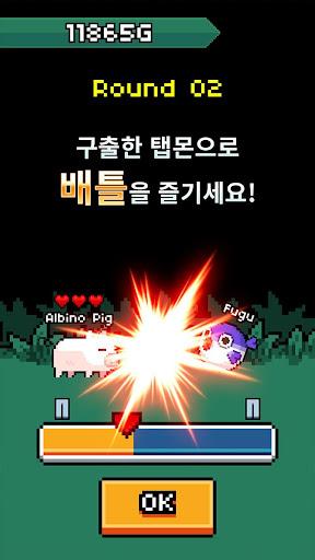 탭몬 배틀 TapMon Battle