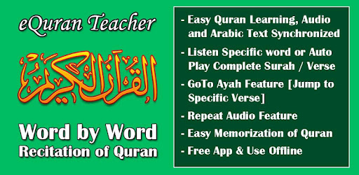 Quran Word by Word with Audio - eQuran Teacher - Apps on