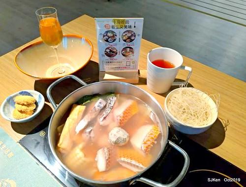 全台第一家褐藻創意美食餐廳 Hi-Q鱻食 : 鱻食褐藻火鍋