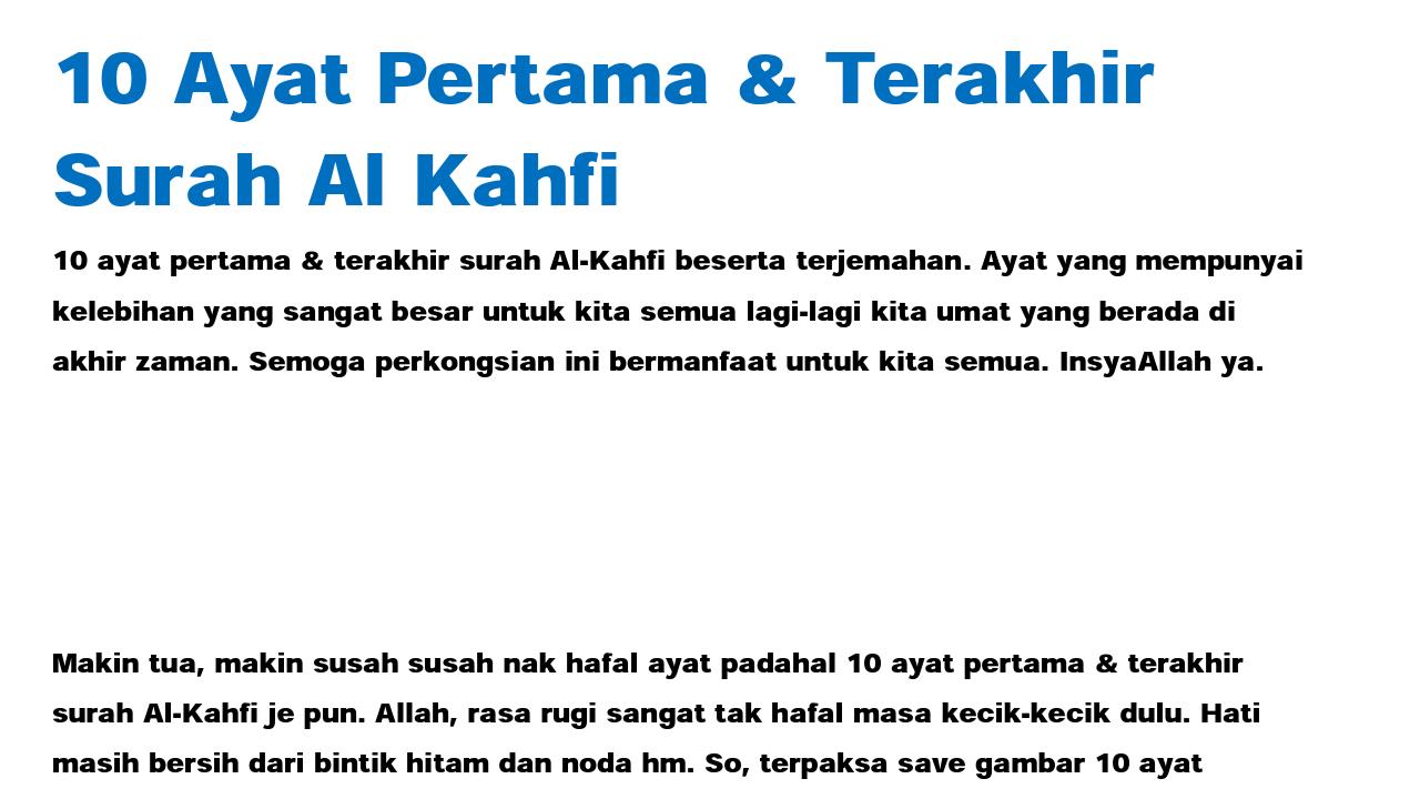 The American Exile Surat Al Kahfi Ayat 1 10 Dan Terjemahannya