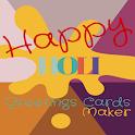 Holi Greeting Cards - Dhuleti icon