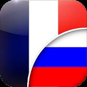 French-Russian Translator