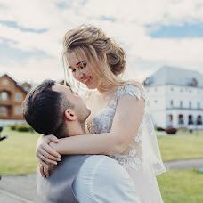 Wedding photographer Kseniya Abramova (abramovafoto). Photo of 23.05.2018