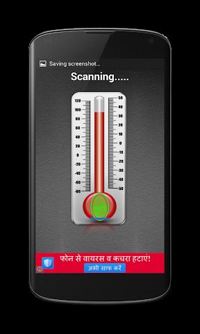 android Finger Body Temperature Prank Screenshot 2