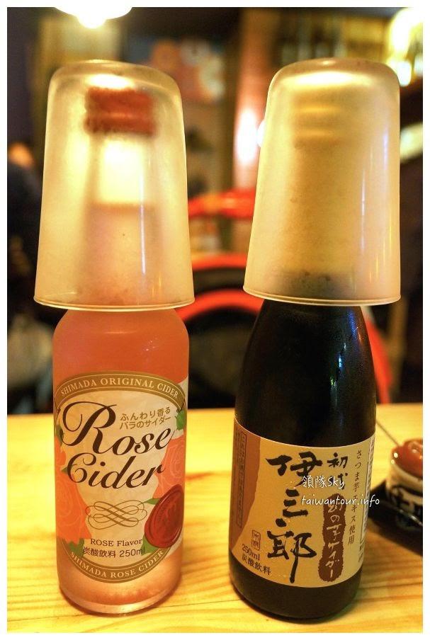 台北美食推薦-內湖日式燒烤聚餐【玄人串燒居酒屋】