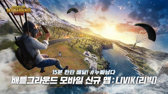 PUBG MOBILE 0.19.0 MOD for Android (Unlocked) 1