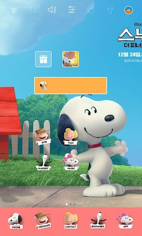 android Snoopy and Charlie Brown theme Screenshot 2