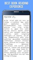 Screenshot of Parthipan Kanavu - கல்கி தமிழ்