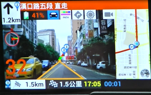 AR GPS DRIVE/WALK NAVIGATION screenshot 00