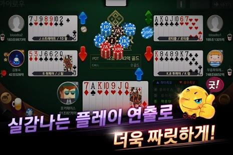 Pmang Poker : Casino Royal - náhled