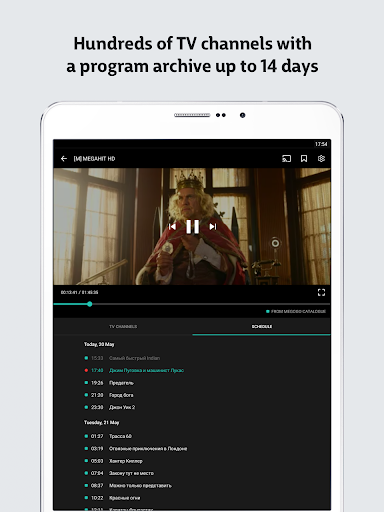 MEGOGO - TV and Movies screenshot 9