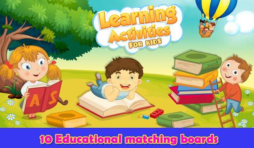 學習活動為孩子