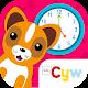 Cyw - Amser Bwyd Bolgi (app)