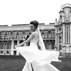 Wedding photographer Maksim Kiryanov (chipons). Photo of 14.04.2018