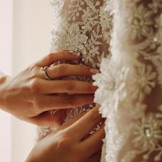 Wedding photographer Carlos Reyes (artwedding). Photo of 25.09.2017