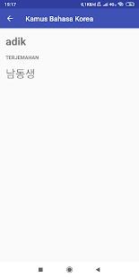 Download Kamus Bahasa Korea Indonesia Offline For PC Windows and Mac apk screenshot 7