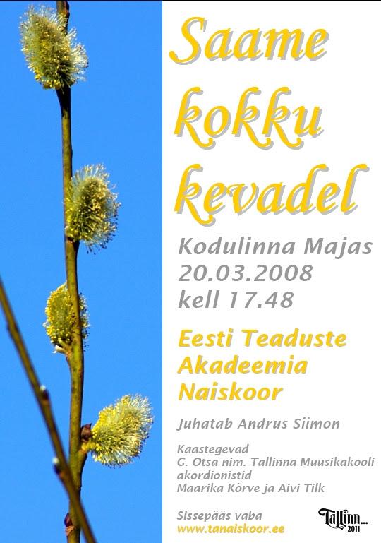 2008-03-20_Kevade_algus