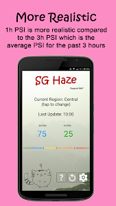 SG Haze (Ad Free) screenshot 1