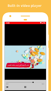 All Video Downloader & Browser Apk  Download For Android 5