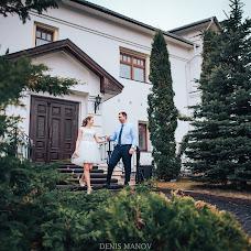Wedding photographer Denis Manov (DenisManov). Photo of 07.05.2018