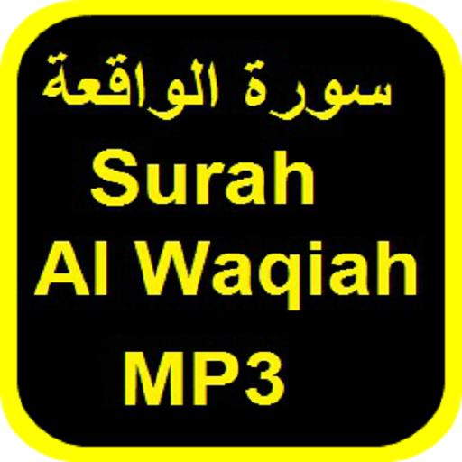 Surah Waqiah Free MP3