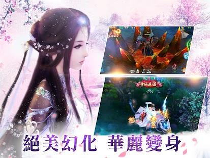 紫青雙劍 - náhled