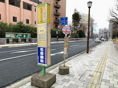 医大内丸メディカルセンター前バス停(右まわり)