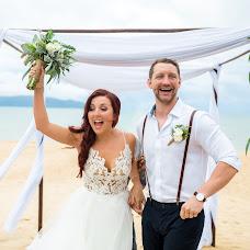 Wedding photographer Dimas Frolov (DimasCooleR). Photo of 07.11.2017