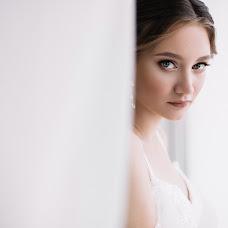 Wedding photographer Alika Kutyreva (alikakutyreva). Photo of 19.09.2019
