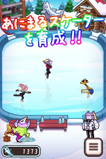 フィギュアスケートあにまるず