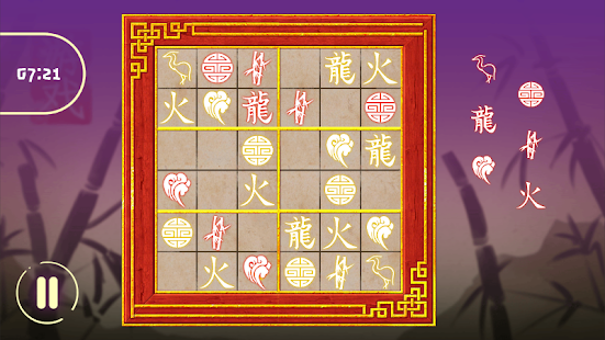 Divinerz: Sudoku Screenshot