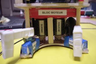 Photo: L'espace de stockage d'un verre, le système de propulsion de arrière plan