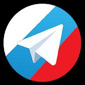 Telegram на Русском