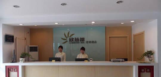 Tangshan Shindom South Jianshe Rd Branch
