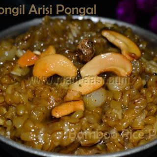 Moongil Arisi Pongal / Bamboo Rice Pongal.