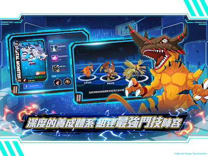 Hack Game Digimon: Soul Hunter apk free