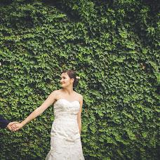 Vestuvių fotografas Viviana Calaon moscova (vivianacalaonm). Nuotrauka 08.02.2016